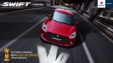 La Suzuki Swift en finale